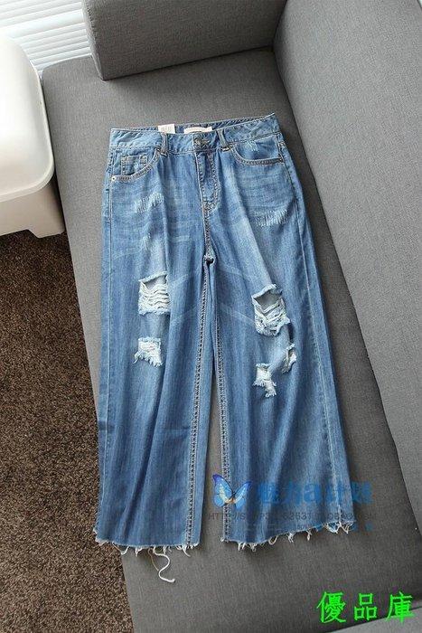 優品庫適合夏季 美國單 D499 176件!女式破洞毛邊闊腿褲牛仔褲Y3962