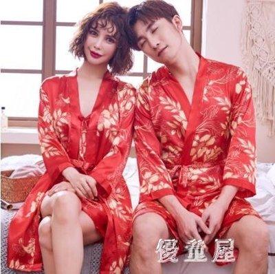 中大尺碼新婚結婚新娘紅色喜慶睡衣情侶晨袍長袖冰絲綢性感睡裙睡袍女套裝 QG8314