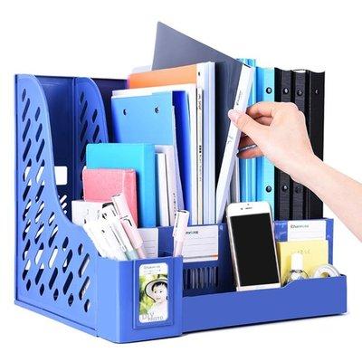 全館降價-四欄文件架框學生書立架檔筐辦公用品簡易桌上面文件夾收納盒