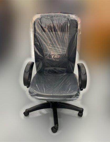全新庫存家具賣場 EA7261AA*大型黑色透氣網椅* OA椅 電腦書桌椅 辦公傢俱 辦公鐵櫃 北中南運送 新竹全新家具