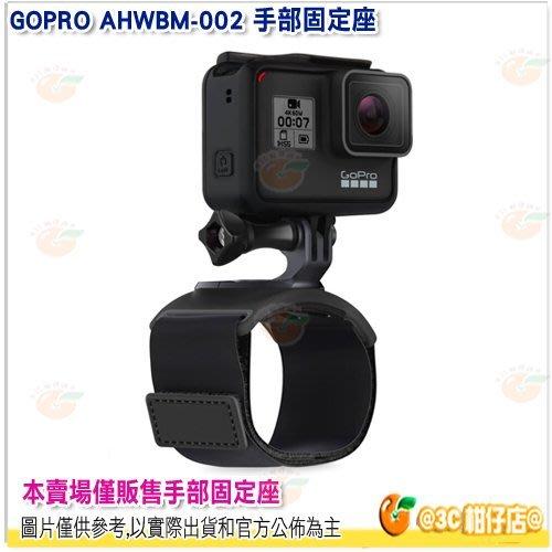 GOPRO AHWBM-002 手部固定座 手腕固定帶 手部綁帶 適用臂部或腿部 MAX HERO8 HERO7