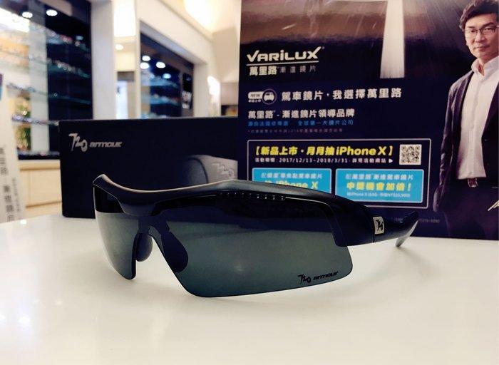 720 armour TACK B318-1 霧黑運動太陽眼鏡 偏光灰 調整型鼻墊設計 飛磁換片系列 輕鬆換片不傷及鏡面