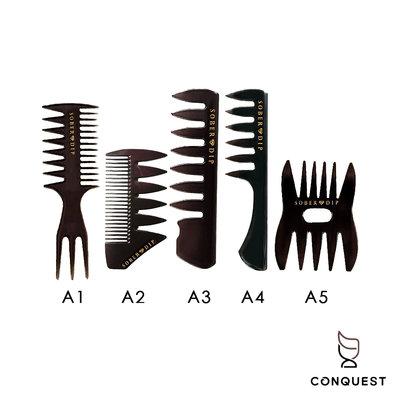 【 CONQUEST 】SOBER DIP 圭朗髮油 梳子 造型梳 油頭梳 口袋梳 攜帶型油頭梳 手抓造型梳 挑梳 叉梳