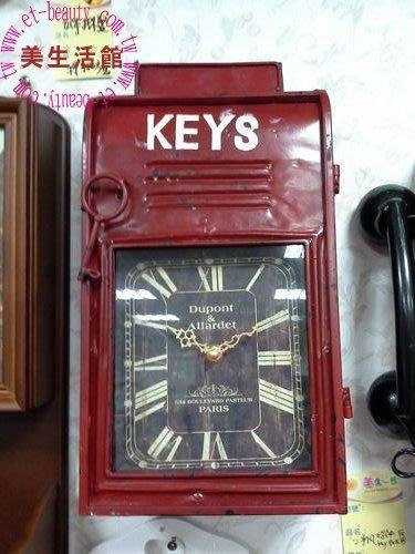 OUTLET限量低價出清美生活館---全新 鄉村 工業 LOFT 風 鐵藝 信箱 造型 壁鐘 鑰匙盒 KEYBOX 兩用