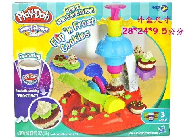 寶貝玩具屋二館☆【品牌】培樂多黏土--奶油花餅乾遊戲組