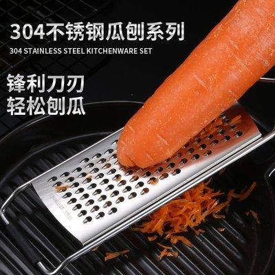 多功能切菜器304德國不銹鋼切絲器家用土豆絲多功能切紅蘿卜擦絲土豆網紅神器