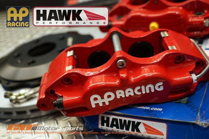 AP RACING CP-5200 四活塞卡鉗組+原裝HAKW 330x28mm碟盤組 完整搭配制動表現 / 制動改