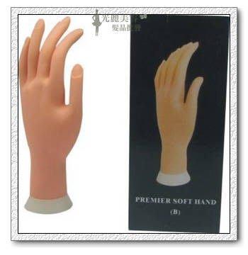 *光麗美容髮品批發*水晶指甲 光指療 練習假手掌手 ( 手指可活動.可插甲片)