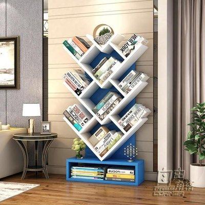 樹形書架置物架簡約現代創意兒童書架儲物...
