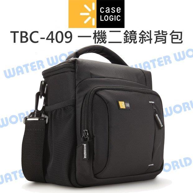 【中壢NOVA-水世界】Case logic TBC-409 攝影側背包 斜背包 單眼相機 一機一鏡 可手提 公司貨