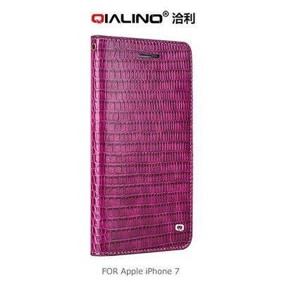 --庫米--QIALINO 洽利 Apple iPhone7 鱷魚紋皮套 保護套 側翻皮套 可插卡皮套
