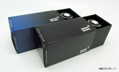 【圓融文具小妹】萬寶龍 MONT BLANC 鋼筆 墨水瓶 60ml 有 黑色 藍色 歡迎選購