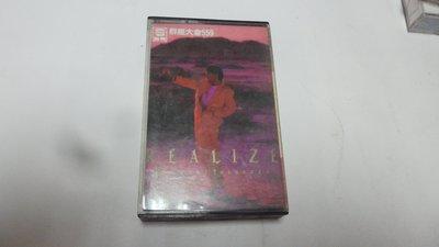 紫色小館-62--------德永英明