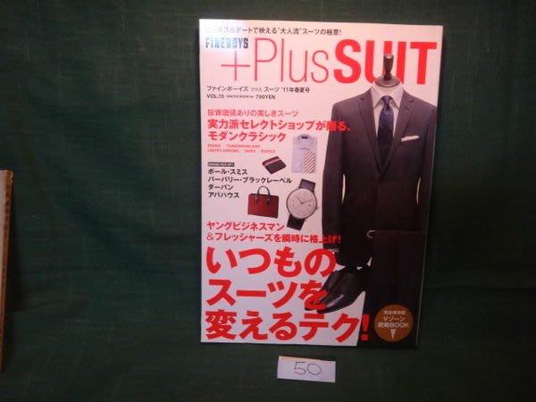 【愛悅二手書坊 09-60】(日)FINEDOYS+PLUSSUIT 2011春夏號