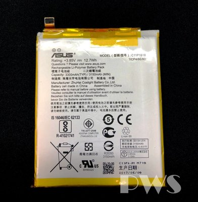【全新華碩 ASUS C11P1618 原廠電池】ZenFone 5Q ZC600KL