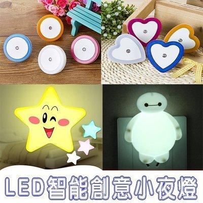 遙控感應 LED小夜燈 鳥籠燈 微景觀 植物 感應燈 LED燈 杯麵 充電 蓄電燈 拍拍燈 多功能