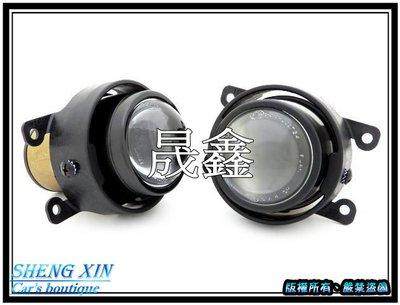 《晟鑫》全新 FOCUS MK2 07 08年 2.5代 3代、FIESTA 06年 魚眼霧燈 也有 光圈 魚眼大燈組