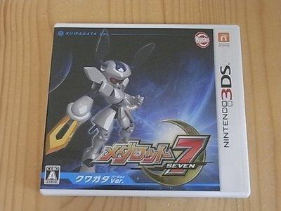 【小蕙館】3DS ~ 徽章戰士7 鍬形蟲版 (純日版)