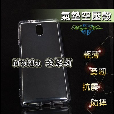 Nokia  空壓殼 氣墊殼 防摔 3 3.1 5 6 X5 X6 7 8 8.1 X71 7.2 (內有更多型號) 台北市
