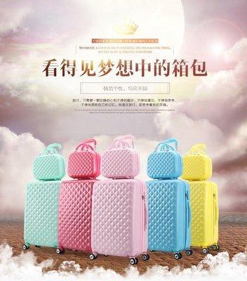 時尚鑽石面設計行李箱24吋(另有20/22/26/28吋) (可加價購14吋子箱)
