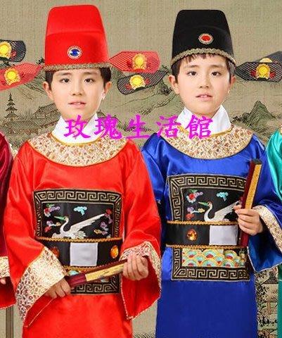 【玫瑰生活館】~兒童官服, 縣老爺, 縣令, 大臣服. 含官帽