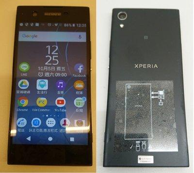 自售sony Xperia XA1 (黑)  二手(近9成新)  過保固  已貼9H玻璃貼 附矽膠保護殼