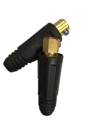 【清水牌】電焊機配件 歐式快速接頭(線接線接頭) 小公歐