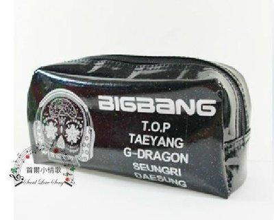 【首爾小情歌】BIGBANG  GD G-Dragon 權志龍 T.O.P 太陽 化妝包 鉛筆盒 筆袋 文具拉鍊包 周邊