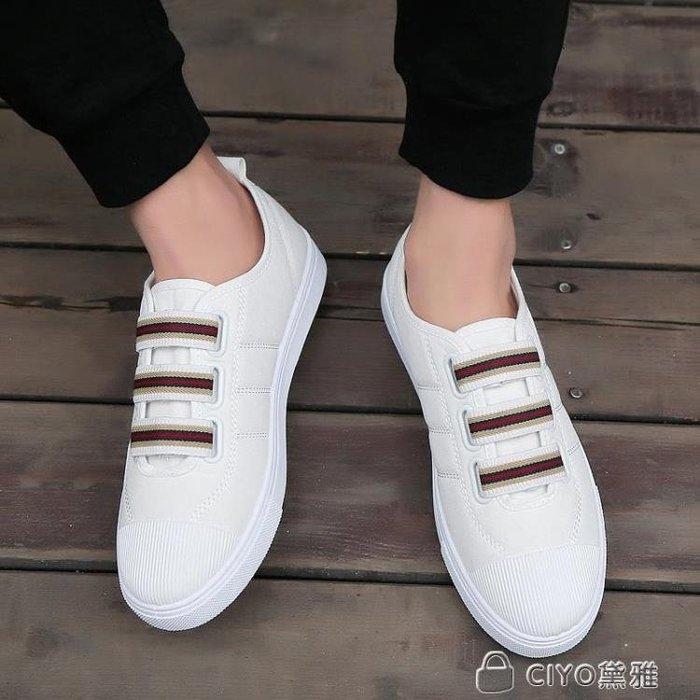 夏季潮流一腳蹬老北京布鞋男韓版百搭懶人休閒鞋帆布鞋男透氣板鞋