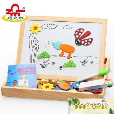生日兒童節禮物小孩男童女童開發益智力類玩具拼圖畫板2-3-5-6歲4【666生活館】