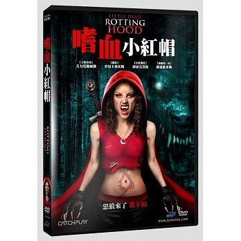 合友唱片 面交 自取 嗜血小紅帽 DVD Little Dead Rotting Hood