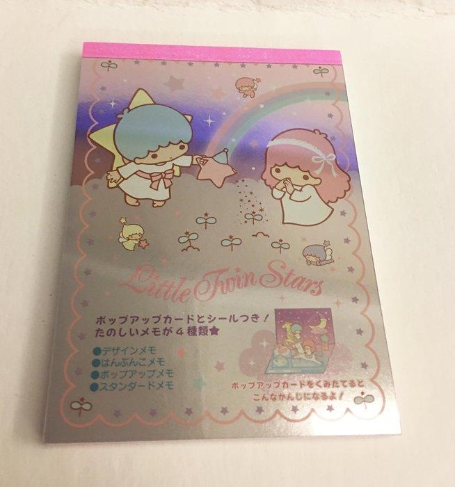 ^燕子部屋 ^正版 【  雙子星】可愛便條本-彩虹