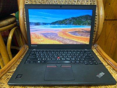 二手12吋筆電 Lenovo 聯想 X250 i5-5200U  全新SSD240GB RAM 8G  附原廠電源供應器