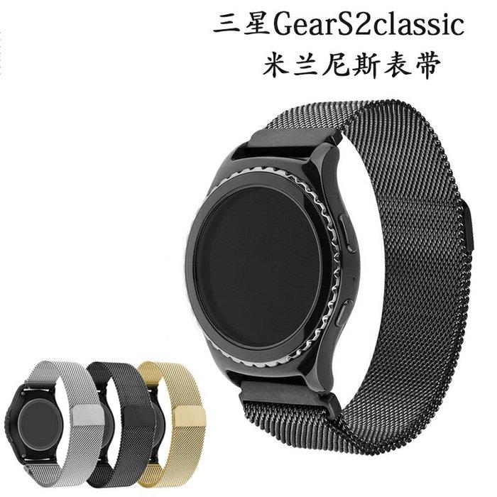 Ticwath 2 錶帶 米蘭尼斯腕帶 20mm 不銹鋼腕帶 金屬手錶帶 回環磁吸 商務型手錶帶 時尚簡約