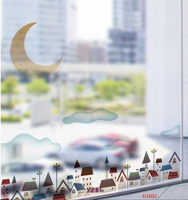 壁貼工場-玻璃貼 無痕貼 壁貼 牆貼 透明磨砂 卡通 房屋 窗貼 K7037