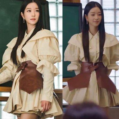 預購-韓劇同款雖然是精神病但沒關係徐睿知同款連身裙風衣米白色女腰封