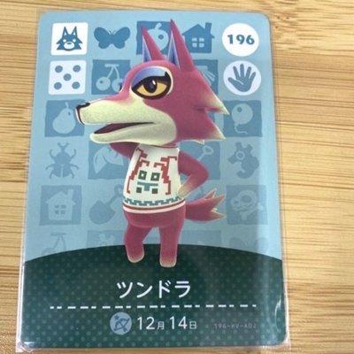 動物森友會 Amiibo 動森 卡 no.196 冰冰 正版/日版 nintendo switch 動物之森