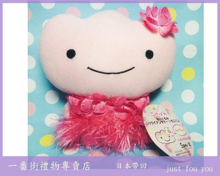 一番街*日本帶回*草莓烤焦麵包娃娃~單件價~最佳禮物^^