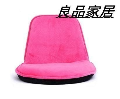 【優上精品】懶人沙發椅 輕便型多功能兒童躺椅 戶外 調節椅子 KD-7042(Z-P3145)