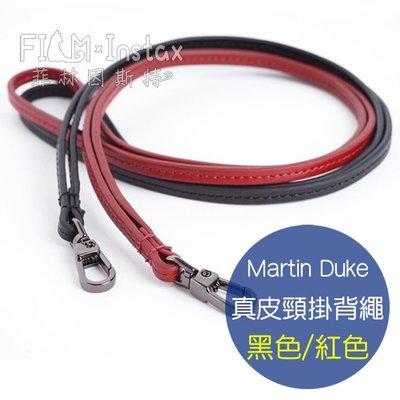 菲林因斯特《 Martin Duke 真皮背繩 》證件套 票卡夾 識別證 頸帶 背帶