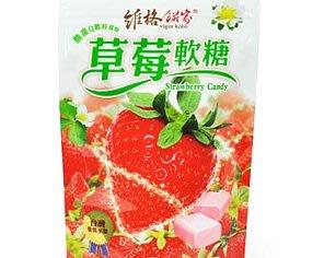 預訂台灣維格草莓軟糖(逢星期二截ORDER同截入數,再下一個星期五交收)