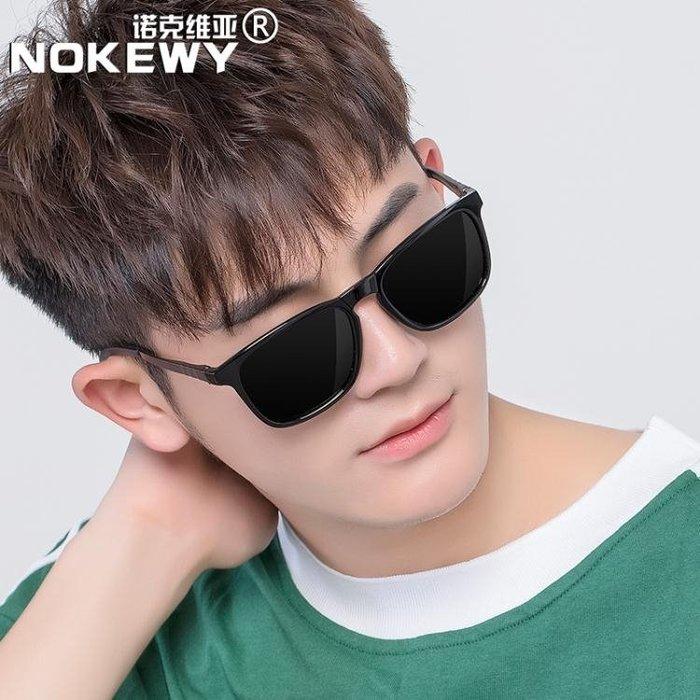 太陽眼鏡2018新款太陽鏡潮人男士駕駛偏光鏡釣魚墨鏡開車司機男黑太陽眼鏡一件免運