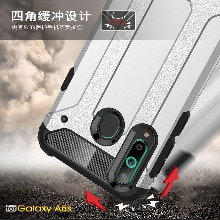 三星Galaxy A8S 2019版 手機殼 盔甲防摔 氣囊三防 二合一 360度防摔 軟邊全包 防摔抗震 保護套