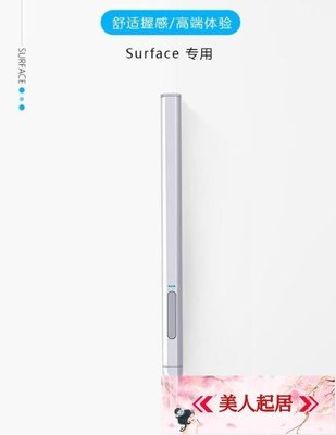 CJY 微軟Surface觸控筆pen pro7/6/5/4/3/go感壓4096級全館免運九折優惠【美人起居】
