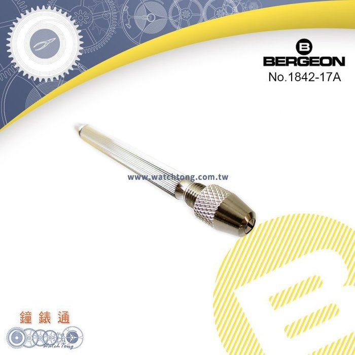 【鐘錶通】B1842-17A《瑞士BERGEON》四割/龍芯鉗/CRWON固定夾├手錶機芯組裝工具/DIY鐘錶維修工具┤