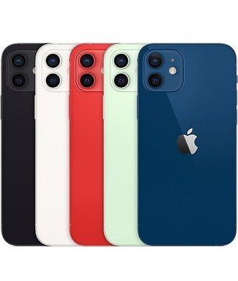 蘋果Apple iPhone 12 64G--6.1吋智慧型手機--i12手機--5G手機--公司貨--另有128g--