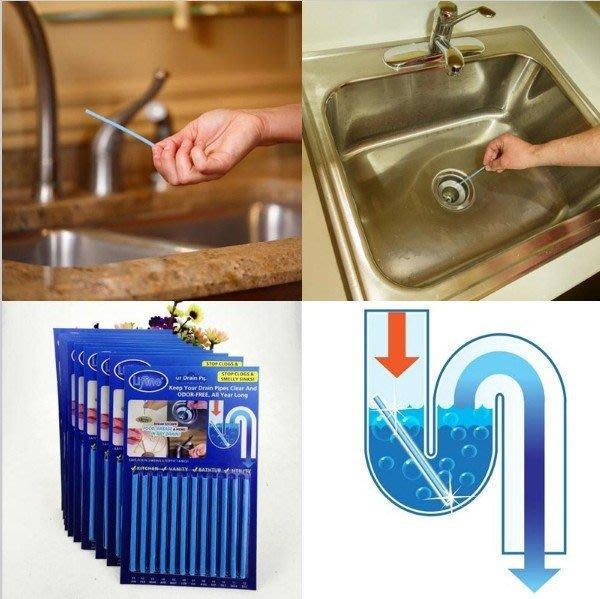 【夜市王】管道浴缸去汙棒 下水道清潔棒25元