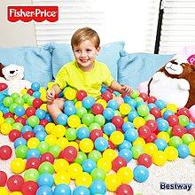 【樂購王】費雪 Fisher-Price【遊戲球】球池 遊戲池 派對【B0669】