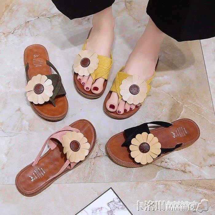 拖鞋女夏外穿平底人字拖花朵夾趾涼拖鞋百搭防滑沙灘女鞋 免運