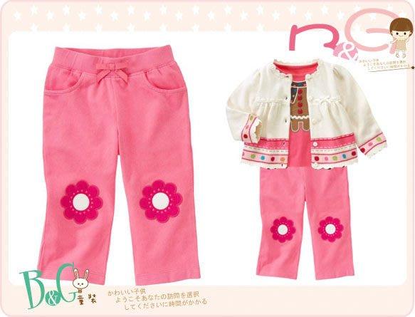 【B& G童裝】正品美國進口GYMBOREE Flower Knit Pant 膝上花朵圖樣粉色長褲6-12mos
